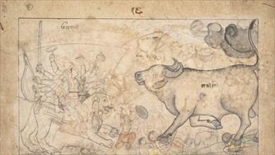 Durga Confronts the Buffalo Demon Mahisha: Scene from the Devi Mahatmya, ca. 1780. Creator: Unknown.