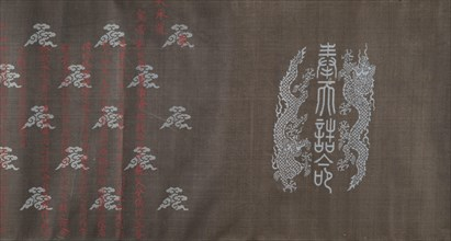Textile for a handscroll, dated March 18, 1714. Creator: Unknown.