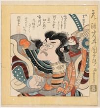 Ichikawa Danjuro I