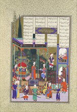 The Coronation of the Infant Shapur II, Folio 538r from the Shahnama (Book of Kings) of Shah Tahmasp, ca. 1525-30.