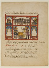 Preparing Medicine from Honey, from a Dispersed Manuscript of an Arabic Translation of De Materia Medica of Dioscorides, dated A.H. 621/ A.D. 1224.