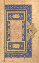 Illuminated Frontispiece of a Bustan of Sa'di, dated A.H. 920/ A.D. 1514.