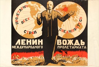 Lenin is the Leader of the International Proletariat, 1920s. Creator: Anonymous.
