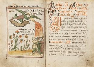 The Apocalypse (Old Believer Book), 1712-1713. Creator: Ancient Russian Art.