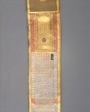 Calendar-Almanac in Scroll Form, dated A.H. 1224/A.D. 1810. Creator: Katib Muhammad Ma'ruf Na'ili.