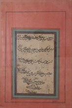 Page of Calligraphy, dated A.H. 973/A.D 1565-66. Creator: Khwaja Ekhtiar.