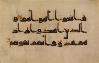 Folio from a Qur'an Manuscript, 9th-early 10th century. Creator: Unknown.