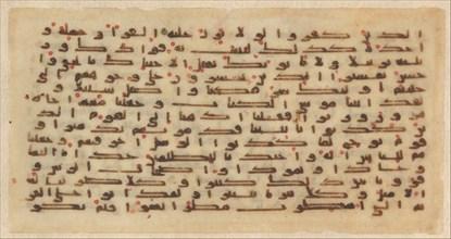 Folio from a Qur'an Manuscript, 9th century. Creator: Unknown.