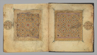 Section from a Qur'an Manuscript, ca. 1300. Creator: Unknown.