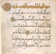 Folio from a Qur'an Manuscript, late 13th-early 14th century. Creator: Unknown.