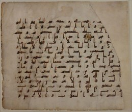 Folio from a Qur'an Manuscript, late 8th-early 9th century. Creator: Unknown.