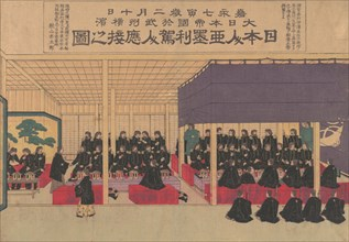 Reception by the Japanese of the Americans at Yokohama, 1870s., 1870s.