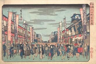 View of the Kabuki Theaters at Sakai-cho on Opening Day of the New Season (Sakai-cho S..., ca. 1838. Creator: Ando Hiroshige.