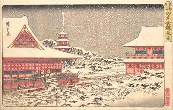 Year End Fair at Kinryuzan Temple, ca. 1836., ca. 1836. Creator: Ando Hiroshige.