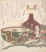 Specialities of Bizen Province, 19th century.