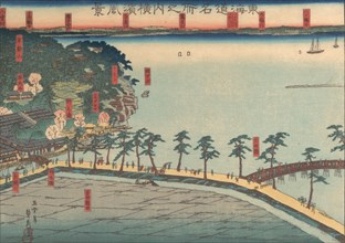 Landscape View at Yokohama (Yokohama fukei), 2nd month, 1860.