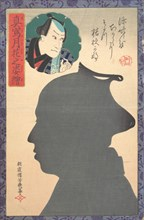 Silhouette Image of Kabuki Actor, 19th century.