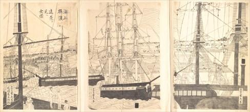 Foreign Ships Offshore at Yokohama, 19th century.