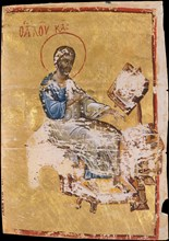 Manuscript Illumination with the Evangelist Luke, Byzantine, late 13th-early 14th century.