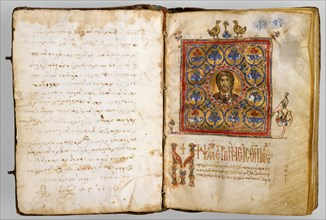 Illuminated Psalter, Byzantine, late 1100s.