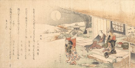 Young Lady with Lamp; Man and Woman on Veranda of Tea-House.