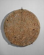 Calligraphic Roundel