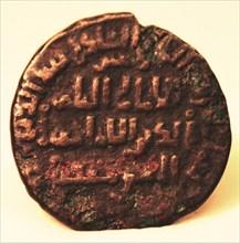 Dirham of Nasir al-Din Artuq Arslan