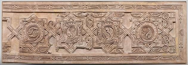 Dado Panel, Iran, 10th century. Eight-point stars