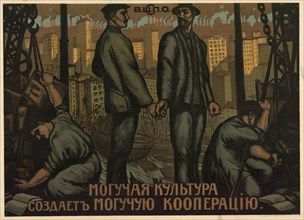 A mighty culture creates a mighty cooperation, 1918. Private Collection.