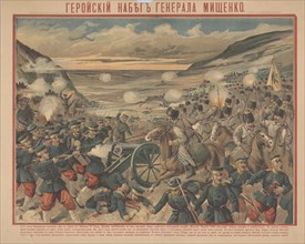 The Mishchenko Raid during the Battle of Sandepu, 1904. Private Collection.