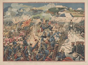 Battle of Port Arthur, 1904. Private Collection.