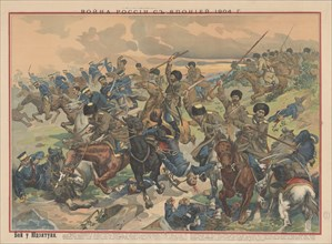 The Battle of Wafangou, 1904. Private Collection.