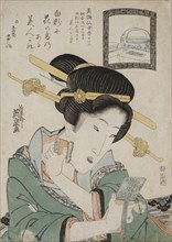 The Bien Senjoko face powder, c. 1824. Private Collection.