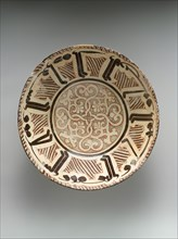 """Bowl with Arabic Inscription, """"Blessing, Prosperity, Well-being, Happiness"""", present-day Uzbekistan, late 10th-11th century."""