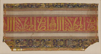 Textile Fragment, Spain, late 14th-early 15th century.