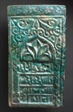 Tile with Niche Design, 12th century.