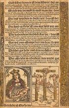 Broadside with Two Scenes from the Life of Christ, and Grotesque Borders, c. 1475/1500.