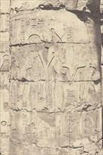 Karnak (Thèbes), Palais--Salle hypostyle--Colonnade Centrale--Décoration d'un Fut, 1853.