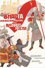 8 mars : affiche de propagande russe contre l'esclavage à la cuisine