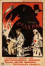 Get vaccinated against cholera, 1920. Creator: Ivanov, Sergey Ivanovich (1885-1942).