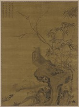Pheasants, Yuan dynasty, 14th century. Creator: Wang Yuan.