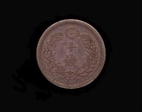 Coin, Meiji era, 1875. Creator: Unknown.