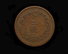 Coin, Meiji era, 1876. Creator: Unknown.
