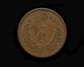 Coin, Meiji era, 1877. Creator: Unknown.