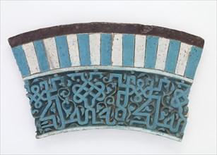 Architectural fragment, Timurid period, ca. 1375-1400. Creator: Unknown.