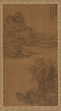 Parting from a Friend under Autumn Trees, Qing dynasty, 17th-early 18th century. Creator: Gu Fuzhen.