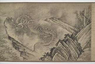 Eleven Dragons, Ming dynasty, 15th century?. Creator: Unknown.