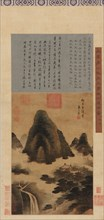 A Mountain landscape: mists and waterfall; buildings among trees, Ming dynasty, 16th-17th century. Creator: Unknown.
