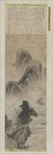 Landscape, Ming dynasty, 1368-1644. Creator: Unknown.