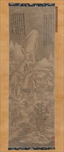 Winter Landscape, Ming or Qing dynasty, 16th-17th century. Creator: Unknown.
